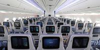 Airbus A350-1000 (thumbnail 2)