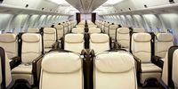 Boeing BBJ 767-200ER (thumbnail 2)